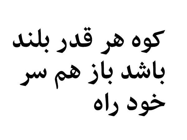 arabictemplateforcs4